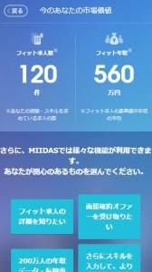 miidas01