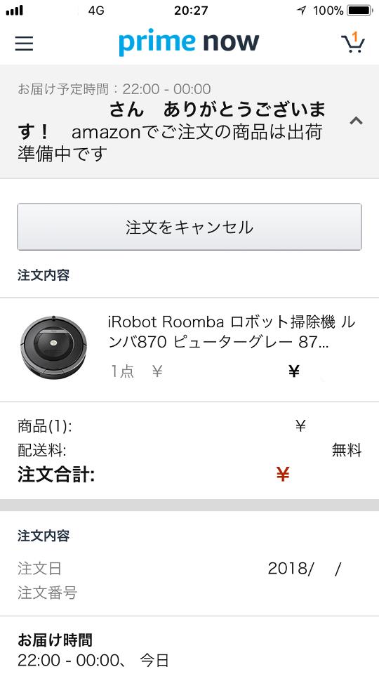 roomba005