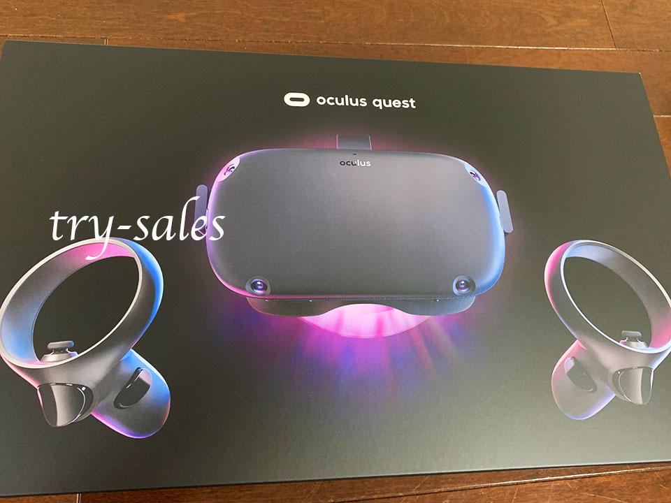 OculusQuestの宅急便受取